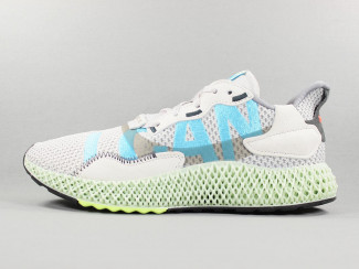 "ZX 4000 4D ""I WANT I CAN"" pas cher & discount"